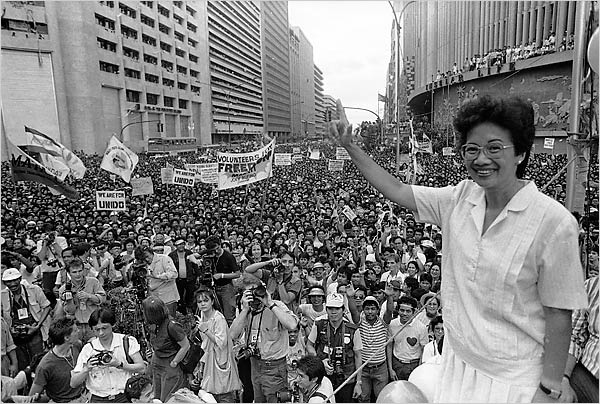reaction about philippine government on edsa 1 A secene from the peoples' power' uprising that ousted the us-backed marcos dictatorship 30 years ago the edsa uprising of february 25, 1986, overthrew the.